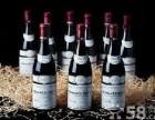 深圳回收罗曼尼康帝红酒价格值多少钱