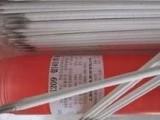 东风牌SH T607铁锰铝高温抗氧化焊条