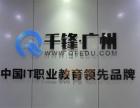 广州Python培训学校哪家好