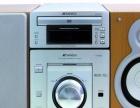 经典山水组合音箱可放卡带、DVD、MP3