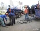 衢州衢江专业疑难下水道疏通及维修24小时快速上门