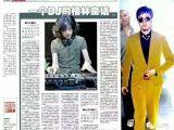 DJ打碟文化时尚潮流