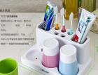 转全新家居创意牙刷架自动挤牙膏器洗漱杯套装