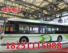 从昆山到惠州的客车在哪上车司机号码多少