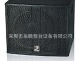 GS112Ba 夜总会KTV有源低频音箱