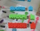 邯郸本地3D打印服务3D打印机销售3D打印加盟