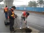 无锡锡山区柏庄排水管道检测 机器人检测