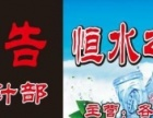 衡湖广告设计部