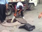 南京化粪池清理 高压清洗管道 市政管道清淤 抽粪 抽污水