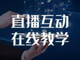 南京禄口电商设计培训学校