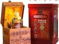 潍坊回收老酒 寒亭回收洋酒路易十三酒瓶子 坊子区回收