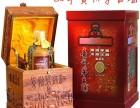 淄博回收铁盖茅台酒 博山附近回收回收茅台酒瓶30年
