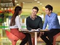 上海英语初级培训 树立开口说英语的自信