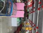 任县 任县游雅街宜美购物商城 百货超市 商业街卖场