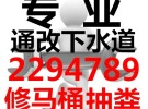 潍坊 快速 通改各种下水道22 94789