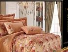 奢华家纺加盟 家纺床品 投资金额 1万元以下