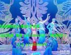 年会晚会公司周年庆高端唯美全新开场舞蹈推荐,吉庆有余
