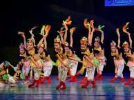 阳光舜城暑期舞蹈培训