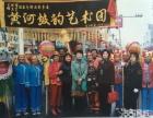 开业庆典新春企业社火表演太平鼓舞龙舞狮锣鼓小丑小店
