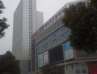 火车站北广场利浩大厦平精装 年租金27万可分售