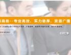 东莞审计验资商务服务
