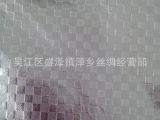【泽乡车衣面料】新款 铝膜水刺棉 小方格型 夏季防晒隔热遮阳罩