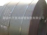 防滑钢板材质Q345B 规格2*1250
