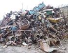 北京昌平百善报废家电电器回收