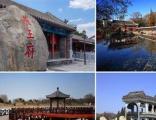 北京两日游旅游推荐六