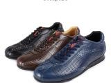 欧洲专柜P家休闲男鞋 真皮休闲板鞋 品牌男鞋厂家现货批发一件起