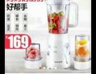 九阳料理机JYL_C020E