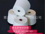 固体腈纶纱 50nm/2 腈纶合股纱 腈纶纱线