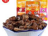 重庆武隆特产 羊角撕想家素肉散装称重整箱20斤 豆干手撕豆腐干