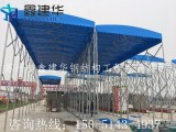 杭州下城区户外防晒雨篷推拉简易遮雨篷伸缩折叠遮阳蓬厂家直销