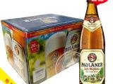 德国柏龙白啤酒瓶装纯小麦 宝来纳啤酒 口
