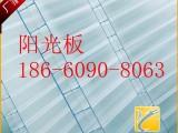 双11促销6mm阳光板8mm湖蓝阳光板单层耐力板透明采光瓦