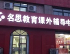 徐州风华园附近小学阅读作文拼音一对一晚托辅导