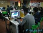 莆田电脑培训学习 主流一对一培训学校