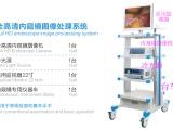 高清宫腔镜系统 宫腔镜影像系统 宫腔镜工作系统