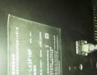 TCL 42寸高清液晶电视低价出售