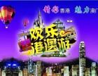 兰州双飞-深圳+香港+澳门+珠海6天5晚跟团游 含机场接送机