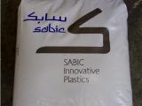 供应PC/ABS合金 基础创新塑料(南沙)CM6240-701