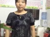 上梅林家政服务梅村地铁站家政公司汪姐家政