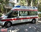 香港重症病人出入境的粤港牌救护车出租香港病人过大陆的香港