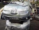 汽修厂更换中高档拆车件