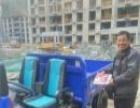 厂家批发出售工程三轮车,柴油自卸三轮车出售