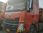 高安二手货车 高安货车-高安市国发汽运有限公司