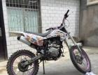 250越野摩托出售