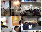 永美苹果维修特训班的优势 维修培训课程iPhone