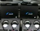 西宁猫头鹰改灯米石智能LED透镜